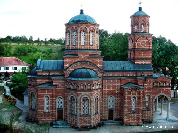Manastir Djunis