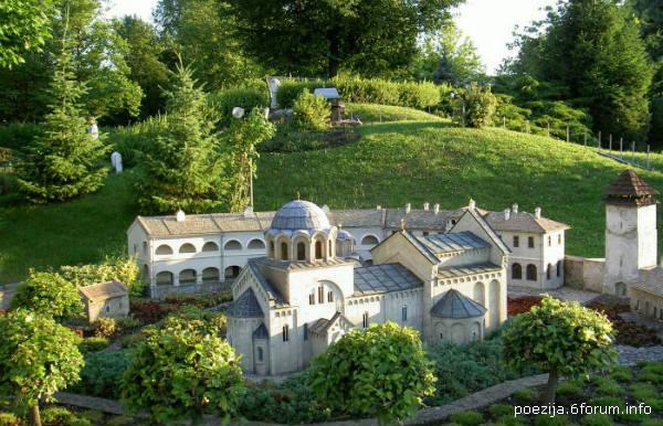 bavaniste mapa Manastir Bavanište | Manastiri u Srbiji bavaniste mapa