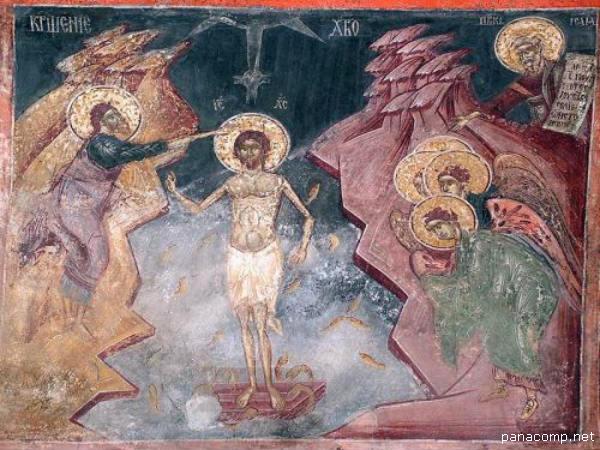 crna reka freske