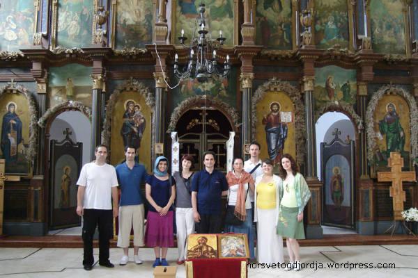 fenek freske i ikone