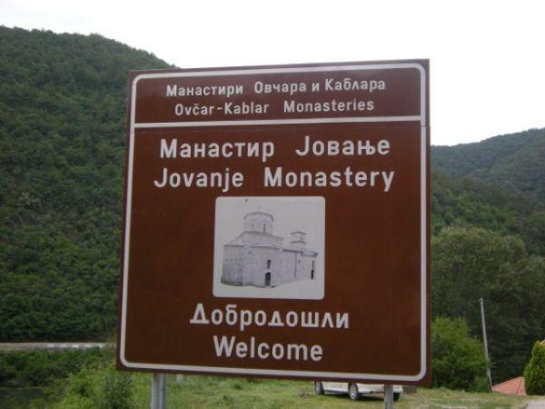jovanje manastir legende zanimljivosti cuda
