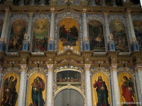 kovilj ikone i freske