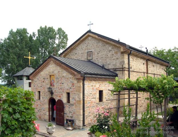 Manastir Rukumija je ženski manastir, koji je smešten između Požarevca i Kostolca