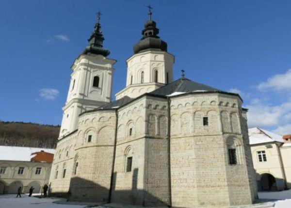 Fruškogorski manastir Jazak