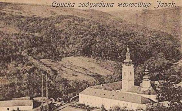 Manastir ima živopisnu istoriju.