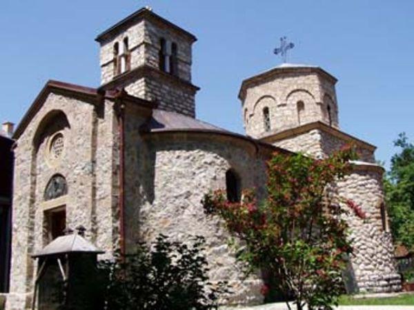 Manastir Jovanje u Ovčarsko-kablarskoj klisuri