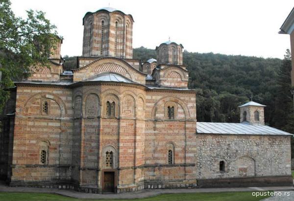 manastir ravanica istorija