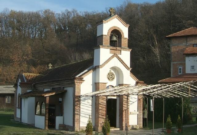 Manastir Sveti Stefan Slanci