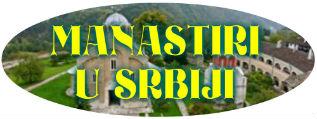 Manastiri u Srbiji