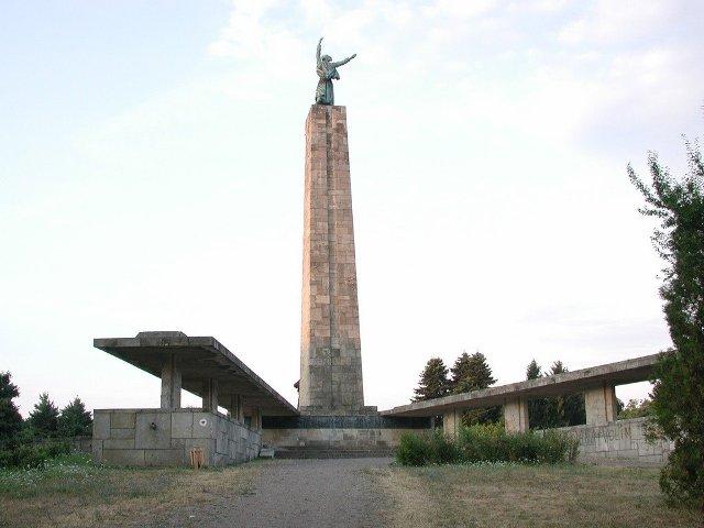 """Iriški venac i spomenik ,,Sloboda"""""""