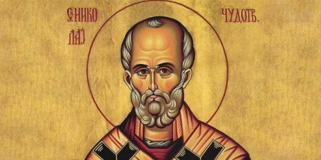 Manastirska slava je Mladi Nikola
