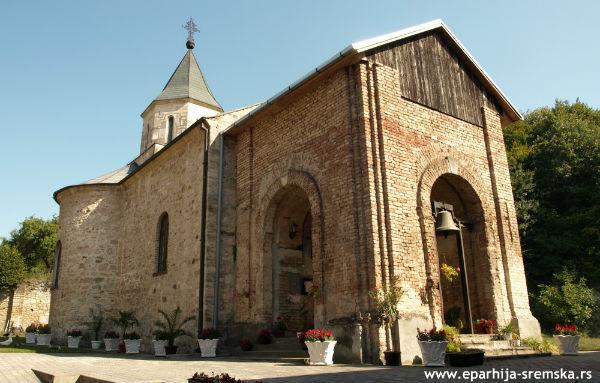 Arhitektura manastira Rakovac