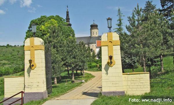 sisatovac manastir
